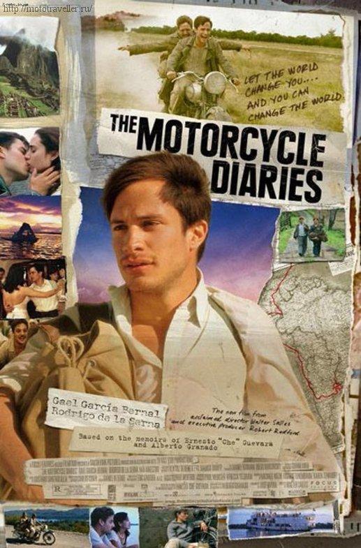 Че гевара дневник мотоциклиста скачать книгу