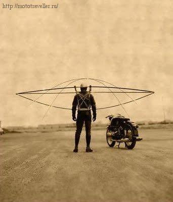 Мотоцикл и инопланетянин