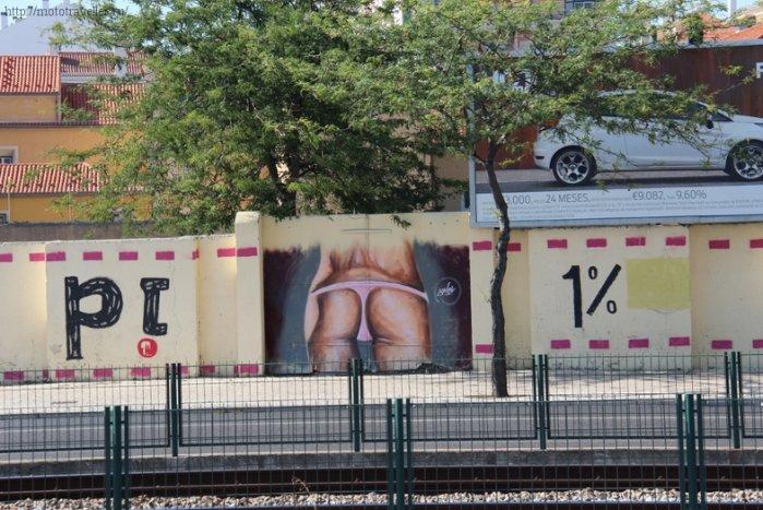 Граффити Лиссабона
