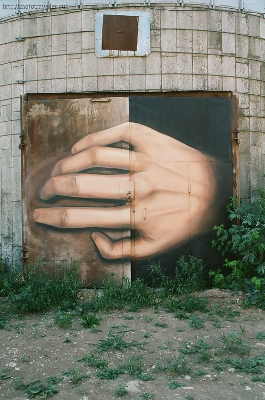 Граффити на Архферме