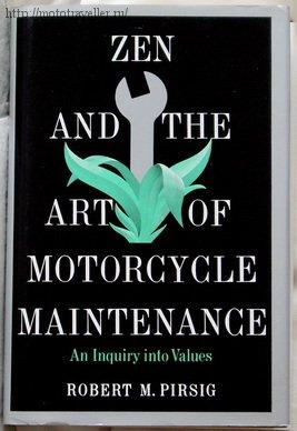 Дзен или искусство ухода за мотоциклом книга