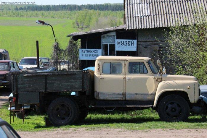 Музей Красинца в Черноусово