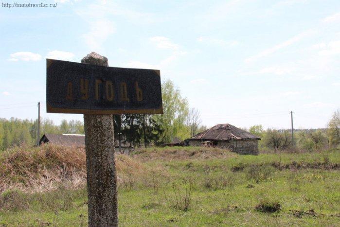 Отчет о посещении музея ретро-автомобилей Красинца в Тульской области