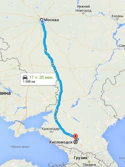 Поезд Москва Кисловодск расписание и отзывы маршрут и