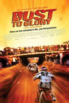Рецензия на фильм Dust to glory